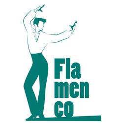 Spanish flamenco dancer man isolated on white vector