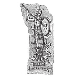 The palladium vintage vector