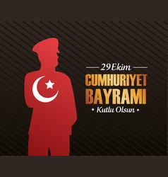 Ekim bayrami celebration with soldier silhouette vector