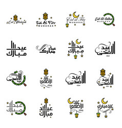 Happy eid pack 16 eid mubarak greeting vector
