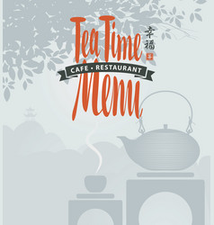 Menu with oriental landscape and hieroglyphics vector