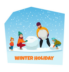 winter holiday vector image vector image