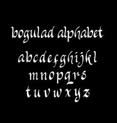 bogulad alphabet typography vector image
