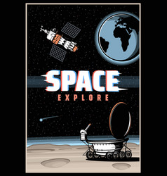 outer space and planet explore poster vector image