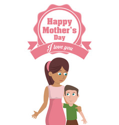 happy mothers day card - i love you party vector image vector image