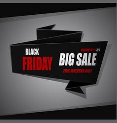 black friday sale background white ribbon banner vector image