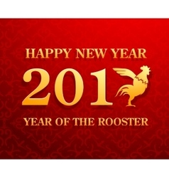 Happy New Year 2017 greetings with Rooster symbol vector image