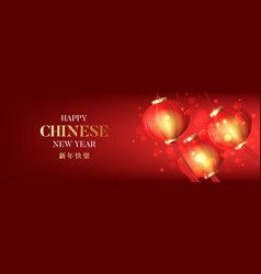 Horizontal banner for happy chinese new year vector