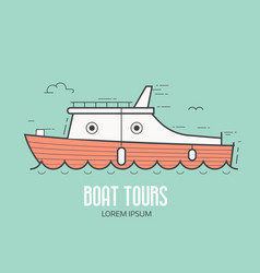 boat tours logo template vector image