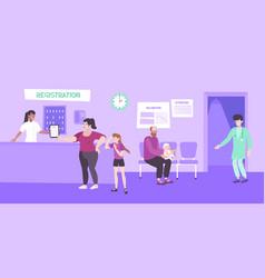 children hospital flat composition vector image