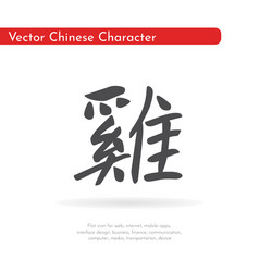 chinese character rooster vector image