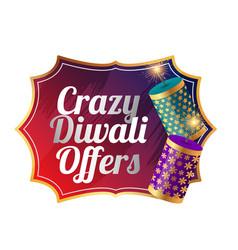 Crazy diwali sale template design with cracker vector