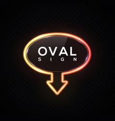 light circle arrows symbol glowing frame vector image