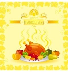 autumn thanksgiving vector image vector image