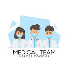 Medical personnel team flat eps 10 vector