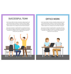 Successful team office work vector