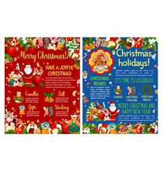 christmas santa gifts tree sketch greeting vector image