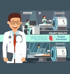 Medical examination in clinic vector