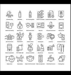 Modern equipment for child vector