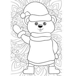 adult coloring bookpage a cute cartoon bear vector image