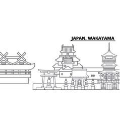 Japan wakayama line skyline vector
