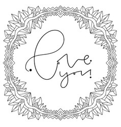 love you calligraphy in decorative frame vector image