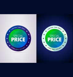 special price label vector image vector image