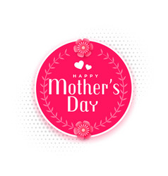 happy mothers day event card design vector image