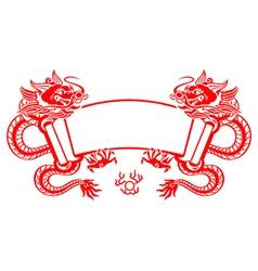 dragon scroll vector image vector image