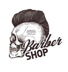 engraving vintage barber shop label vector image