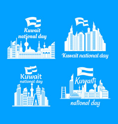 kuwait skyline banner concept set simple style vector image