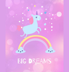 Unicorn and dreams come true card vector