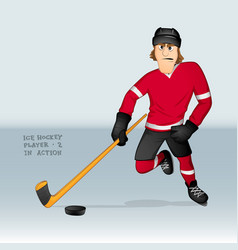 ice hockey player attacking vector image vector image