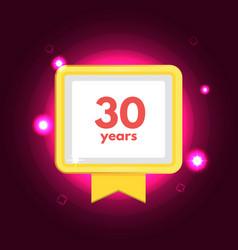 anniversary 30 icon vector image vector image