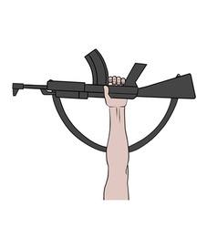 Raised automatic gun vector