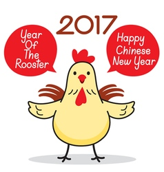 Chinese New Year With The Rooster Cartoon vector