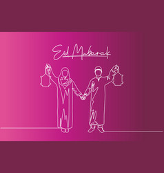 eid mubarak poster banner and greeting card vector image