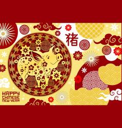 Lunar new year paper cut greetings vector