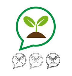 plant tree icon vector image