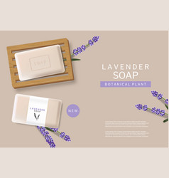Lavender soap realistic natural product vector