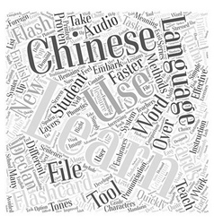 Using declans flashcards to learn chinese word vector