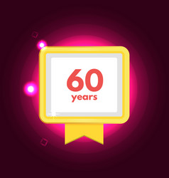 Anniversary 60 icon vector