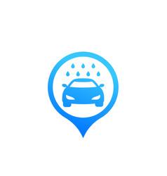 car wash service marker vector image