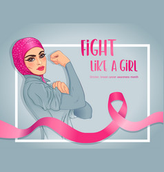 fight like a girl muslim girl with her fist vector image