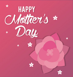 happy mothers day card greeting party vector image vector image