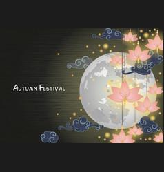 Chinese pink lantern on autumn festival night vector