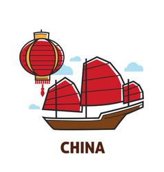 Chinese symbols travel to china lantern and junk vector