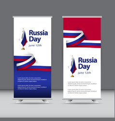 Happy russia independence day celebration vector