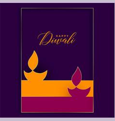 Two flat diwali diya background vector