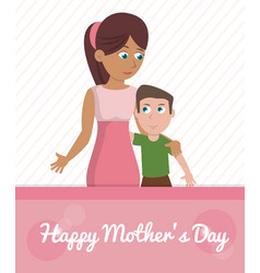 Happy mothers day card - woman embrace son vector